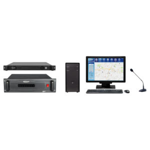 Kirisun DS5500 IPSL Digital Dispatching System